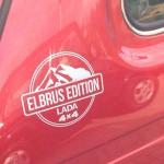 Опубликованы первые фотографии Lada 4×4 Elbrus Edition
